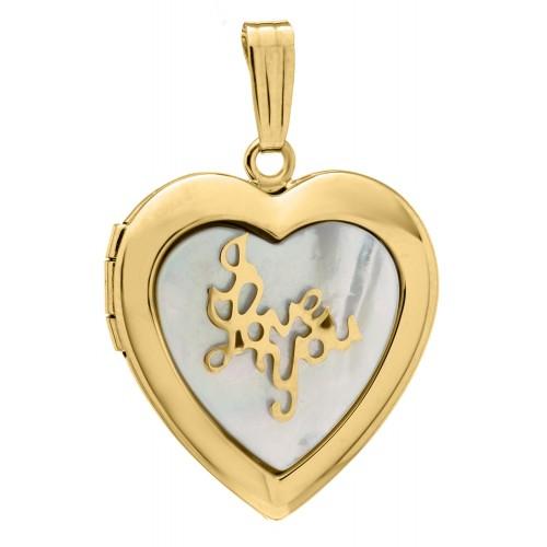 14k Gold Filled ' I Love You ' Heart Locket